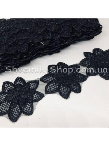 Тесьма декоративная  3-Д Ширина 7 см Цвет Черная  в упаковке  9,2 метров