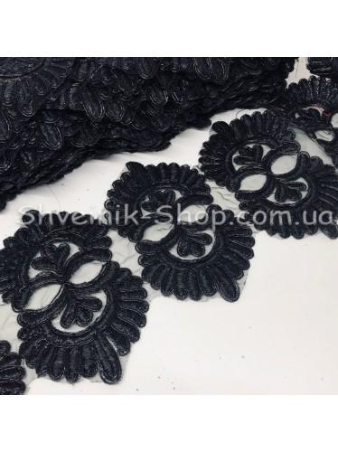 Тесьма декоративная  3-Д Ширина 12,5 см Цвет Черная  в упаковке  9,2 метров