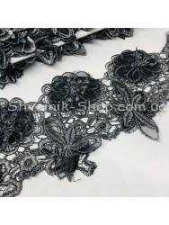 Тесьма декоративная  3-Д Ширина : 8,5  Цвет Хематит  в упаковке  9,2 метров