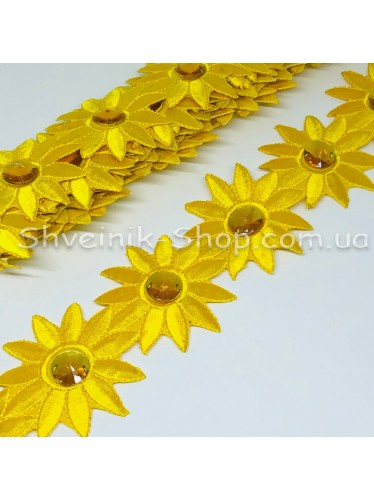 Тесьма Клеевая Цветок Ширина 7 см Цвет Желтый в упаковке 4,8 метра