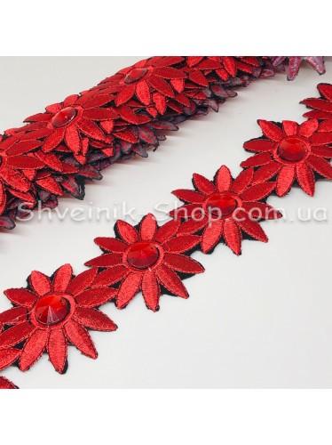 Тесьма Клеевая Цветок Ширина 7 см Цвет Красный  в упаковке 4,8 метра
