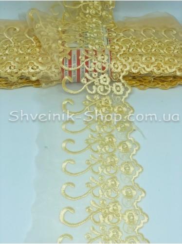 кружево органза ширина 10 см Цвет: Крем 13,8 метров цена за упаковку