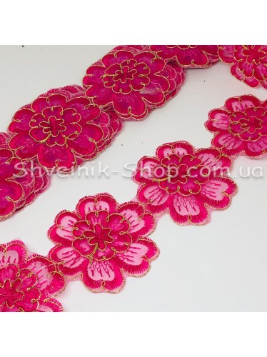 Тесьма Клеевая Цветок Ширина 7,5 см Цвет Малина  в упаковке 4,8 метра