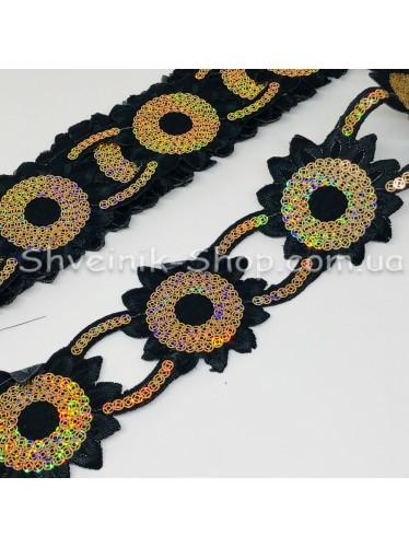 Тесьма Клеевая Цветок Ширина 6,5 см Цвет Черная + Золото  в упаковке 4,8 метра