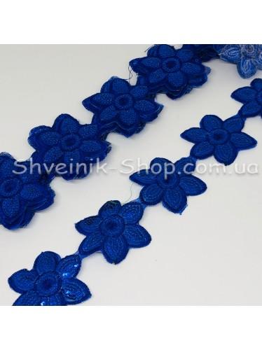 Тесьма Клеевая Цветок Ширина 4,5 см Цвет Электрик в упаковке 4,8 метра