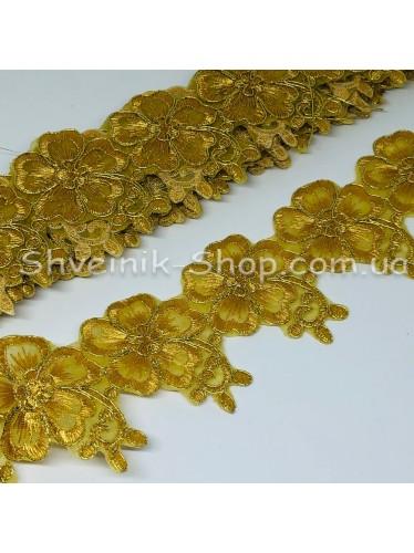 Тесьма Клеевая Цветок Ширина 6,5 см Цвет Золото в упаковке 4,8 метра