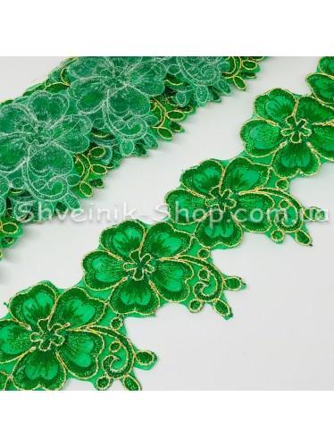 Тесьма Клеевая Цветок Ширина 6,5 см Цвет Зеленая  в упаковке 4,8 метра