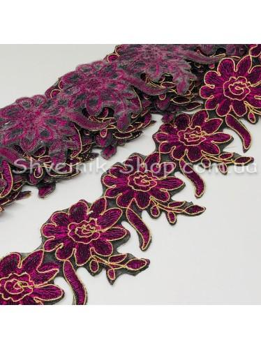 Тесьма Клеевая Цветок Ширина 6,5 см Цвет Малина в упаковке 4,8 метра