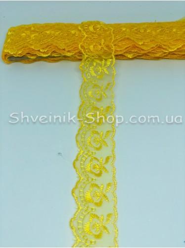 кружево органза ширина 4 см Цвет:  Желтый 9,2 метров цена за упаковку
