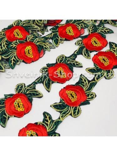 Тесьма Клеевая Цветок Ширина 4 см Цвет Красный в упаковке 4,8 метра