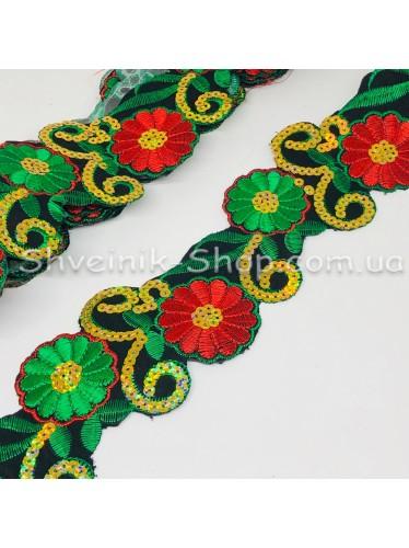 Тесьма Клеевая Цветок Ширина 6,5 см Цвет Красный в упаковке 4,8 метра