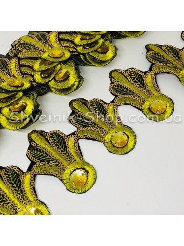 Тесьма Клеевая Ширина 7,5 см Цвет Желтый в упаковке 4,8 метра