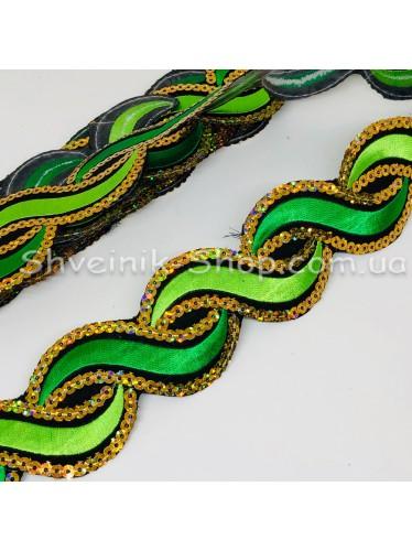 Тесьма Клеевая Коса Ширина 5 см Цвет Зеленый в упаковке 4,8 метра
