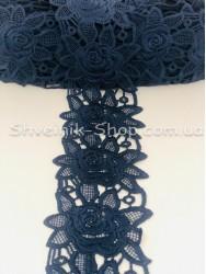 Кружево Вязаное цвет Джинс ширина 8 см в упаковке 13,8метров цена за упаковку