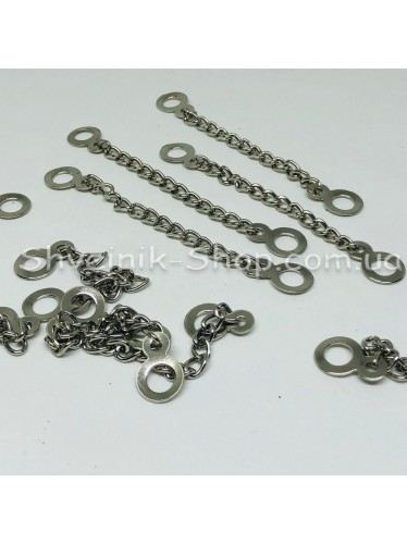 Вешалка цепочка в паковке 100 шт цвет: серебро