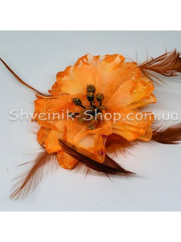 Цветы на булавке диаметр 7 см цена за шт Цвет: оранжевый