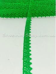 Кружево Вязаное  цвет Зеленый ширина 1,5 см в упаковке 13,8 метров цена за упаковку