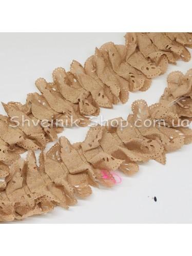 Рюшик Ширина : 5 см Цвет : Бежевый  в упаковке 23 метра