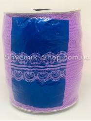 Кружево на бабине цвет Сирень в упаковке 276 метров Ширина 4,5 cм цена за упаковку