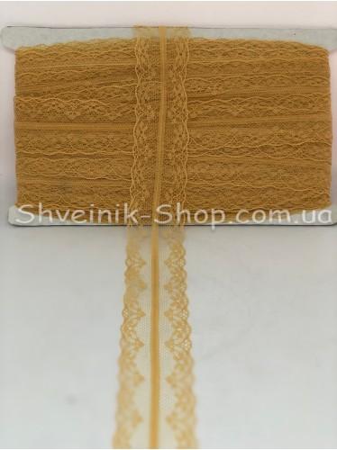 Кружево  цвет Бежевый в упаковке 46 метров Ширина 4,5 cм цена за упаковку