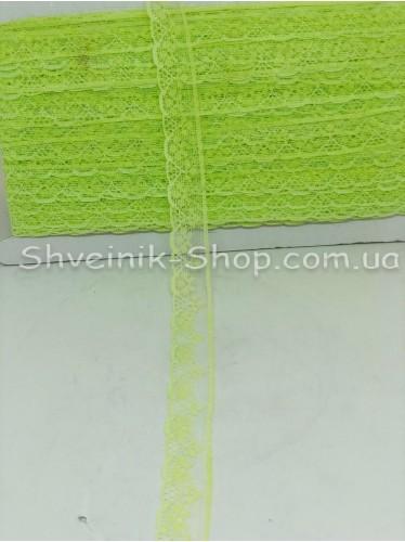Кружево  цвет Салатовый в упаковке 46 метров Ширина 2,5 cм цена за упаковку