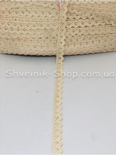 Кружево лён (Хлопок) цвет Бежевый ширина 1,5 см в упаковке 184 метра цена за упаковку