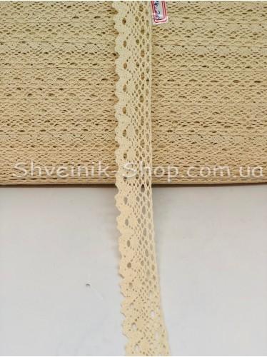 Кружево лён (Хлопок) цвет Бежевый ширина 2,3 см в упаковке 184 метра цена за упаковку