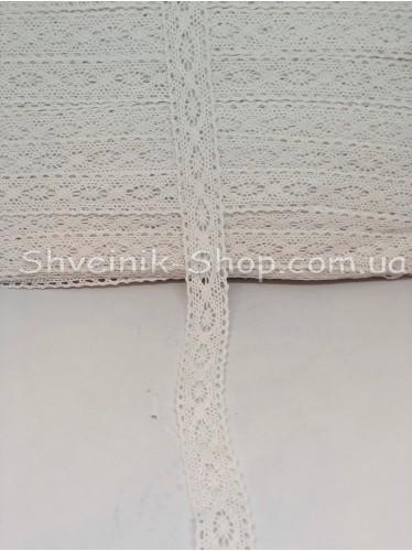 Кружево лён (Хлопок) цвет Белый ширина 2,5 см в упаковке 184 метра цена за упаковку