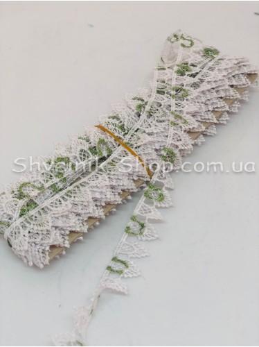 Кружево вязаное зубчик c пылью цвет Белый+Зеленый ширина 1,5  в упаковке 9,2метра цена за упаковку