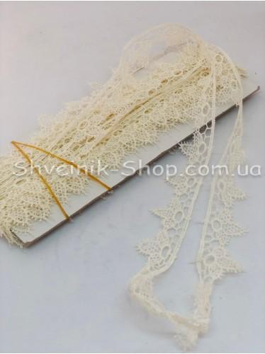 Кружево вязаное  цвет Молоко ширина 2 см в упаковке 9,2метра цена за упаковку