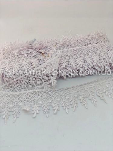 Кружево вязаное  цвет Белое ширина 5 см в упаковке 9,2метра цена за упаковку