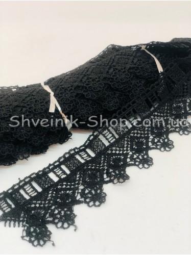 Кружево вязаное  цвет Черное ширина 5,5см в упаковке 9,2метра цена за упаковку