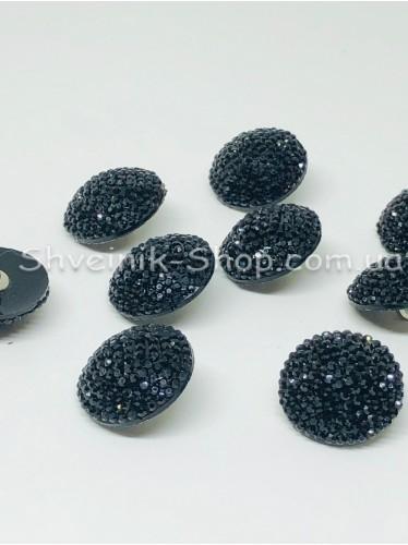 Пуговица  пластиковая Камень на ножке Размер : 17мм Цвет :  Черный в упаковке 200 штук