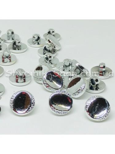 Пуговица на ножке пластиковая Размер : 12 мм цвет : Серебро в упаковке 1000 штук