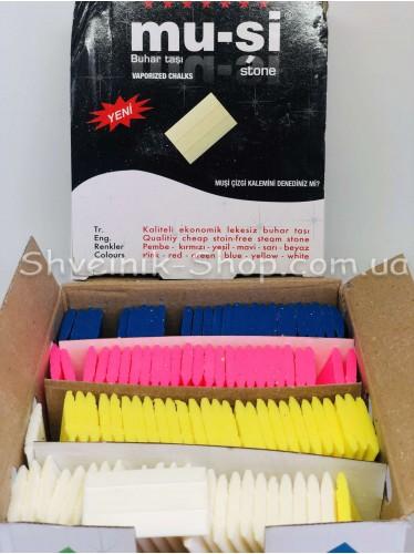 Мел-мыло Турция цветное в упаковке 50 шт цена за упакрвку