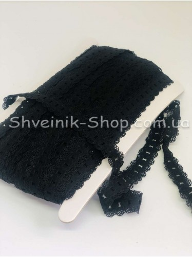 Резина Ажурная Ширина 1,7 см в упаковке 46 метров цвет : Черный