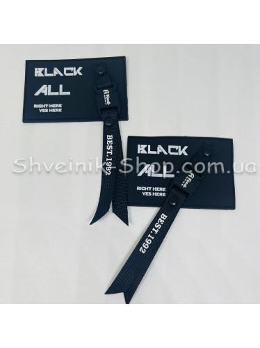 Нашивка  Пришивная Спорт  Размер : 5*7.5 cm Цвет Черный + Белая в упаковке 100 штук