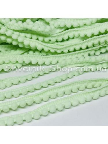 Тесьма шарики пумпоны мелкие ширина 1 см в упаковке 92метра цена за упаковку Цвет салатовый