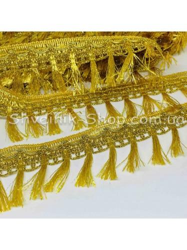 Бахрома порча ширина 5.5 см Цвет: золото в упаковке 18 м