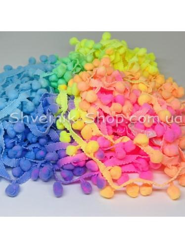 Тесьма шарики пумпоны  на тисьме ширина 2.5 см диаметр шарика 1 см в упаковке 18.2 метра цена за упаковку Цвет Радуга