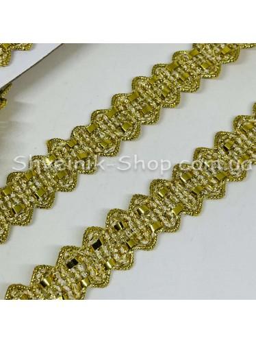 Тесьма порча  ширина 1.5 см Цвет : Золото в упаковке 18 м