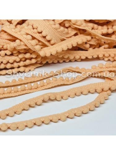 Тесьма шарики пумпоны мелкие ширина 1 см в упаковке 92метра цена за упаковку Цвет персик