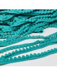 Тесьма шарики пумпоны мелкие ширина 1 см в упаковке 92метра цена за упаковку Цвет зеленый бирюза