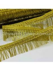 Бахрома порча ширина 3.3 см Цвет: золото в упаковке 18 м