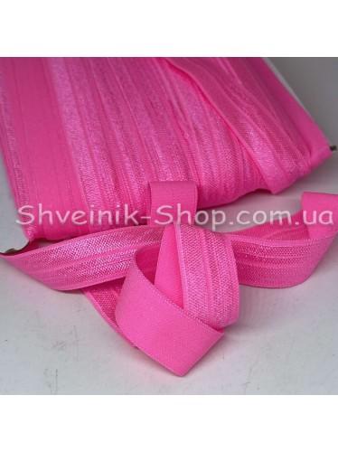 Бейка стрейч ширина 1.5 см цвет: Розовый  в упаковке 46 метров