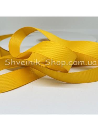 Репсовая Лента Ширина 2 см Цвет: желток в упаковке 92 м цена за упаковку