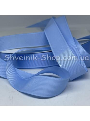 Репсовая Лента Ширина 2 см Цвет: голубой в упаковке 92 м цена за упаковку