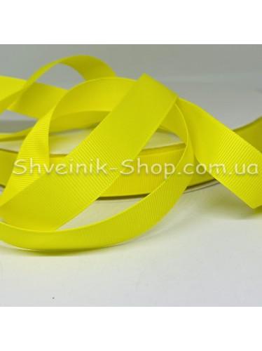 Репсовая Лента Ширина 2 см Цвет: желтый в упаковке 92 м цена за упаковку