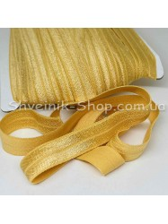 Бейка стрейч ширина 1.5 см цвет: Золото  в упаковке 46 метров