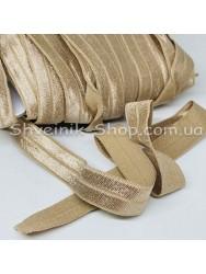 Бейка стрейч ширина 1.5 см цвет: Бежевый загар в упаковке 46 метров